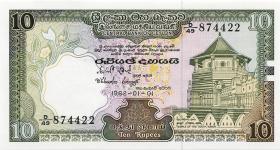 Sri Lanka P.092a 10 Rupien 1982 (1)