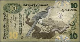 Sri Lanka P.085 10 Rupien 1979 (3)