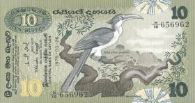 Sri Lanka P.085 10 Rupien 1979 (1)