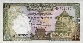 Sri Lanka P.092b 10 Rupien 1985 (1)