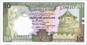 Sri Lanka P.096a 10 Rupien 1987 (1)