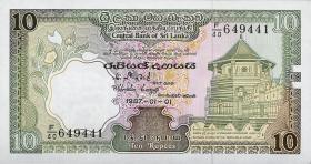 Sri Lanka P.096e 10 Rupien 1990 (1)