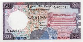 Sri Lanka P.093b 20 Rupien 1985 (1)