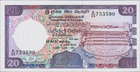 Sri Lanka P.097c 20 Rupien 1990 (1)