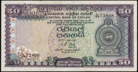Sri Lanka P.081 50 Rupien 1977 (2+)