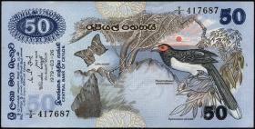 Sri Lanka P.087 50 Rupien 1979 (2+)
