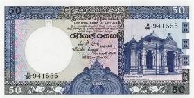 Sri Lanka P.094 50 Rupien 1982 (1)