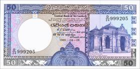 Sri Lanka P.098c 50 Rupien 1990 (1)
