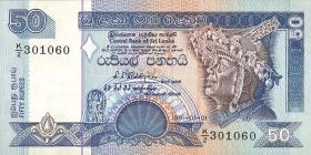 Sri Lanka P.104 50 Rupien 1991-94 (1)