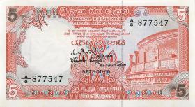 Sri Lanka P.091 5 Rupien 1982 (1)
