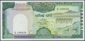 Sri Lanka P.090 1000 Rupien 1981 (1)