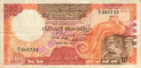 Sri Lanka P.099a 100 Rupien 1987 (3)