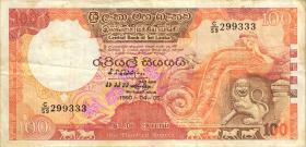 Sri Lanka P.099d 100 Rupien 1990 (3)