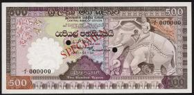 Sri Lanka P.089s 500 Rupien 1981 Specimen (1)