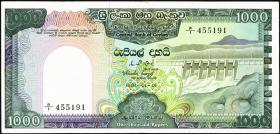 Sri Lanka P.090 1000 Rupien 1981 (2)