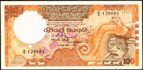 Sri Lanka P.095 100 Rupien 1982 (3+)
