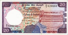 Sri Lanka P.097a 20 Rupien 1988 (1)