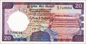 Sri Lanka P.097b 20 Rupien 1989-90 (1)