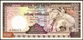 Sri Lanka P.089 500 Rupien 1981 (3+)