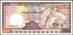 Sri Lanka P.089 500 Rupien 1985 (2)