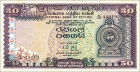 Sri Lanka P.081 50 Rupien 1977 (1/1-)