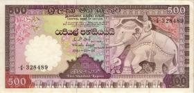 Sri Lanka P.089 500 Rupien 1981 (2+)