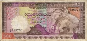 Sri Lanka P.089 500 Rupien 1985 (3)