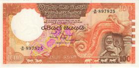Sri Lanka P.095 100 Rupien 1982 (1)