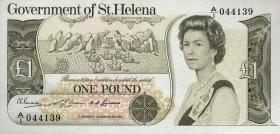 St. Helena / Saint Helena P.06 1 Pound (1976) (1)