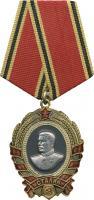 Stalin-Orden der KPDSU