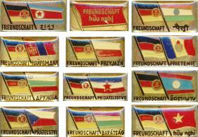 Stasi-Observationsabzeichen - Flaggenausgabe (12 Stück)