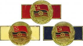 Stasi-Observationsabzeichen - Deutsch-Sowjetische Freundschaft (4 Stück)