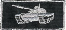 Brustabzeichen Panzerbesatzung