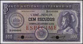 St. Thomas / Saint Thomas and Prince P.38s 100 Escudos 1958 Specimen