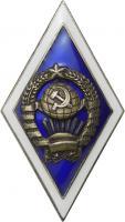 Absolventenabzeichen Universität Moskau