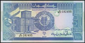 Sudan P.50a 100 Pounds 1991 (1)