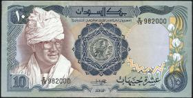 Sudan P.20 10 Pounds 1981 (3+)