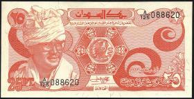 Sudan P.23 25 Piaster 1983 (1)