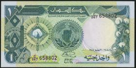 Sudan P.32 1 Pound 1985 (1)
