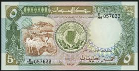 Sudan P.40c 5 Pounds 1990 (1)