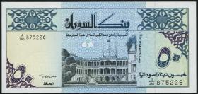 Sudan P.54b 50 Dinars 1992 (1)