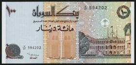 Sudan P.55 100 Dinars 1994 (1)