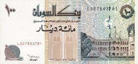 Sudan P.56 100 Dinars (1994) (1)