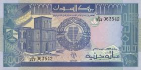 Sudan P.50b 100 Pounds 1992 (1)