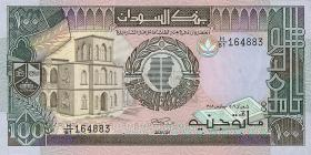 Sudan P.44b 100 Pounds 1989 (1)