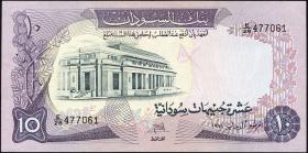 Sudan P.15b 10 Pounds 1970 (1/1-)