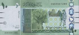 Sudan P.73 10 Pounds 2011 (1)