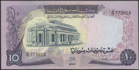 Sudan P.15b 10 Pounds 1970  (1)