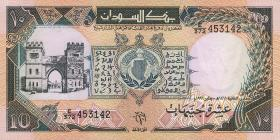 Sudan P.46 10 Pounds 1991 (1)