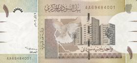 Sudan P.64 1 Pound 2006 (1)
